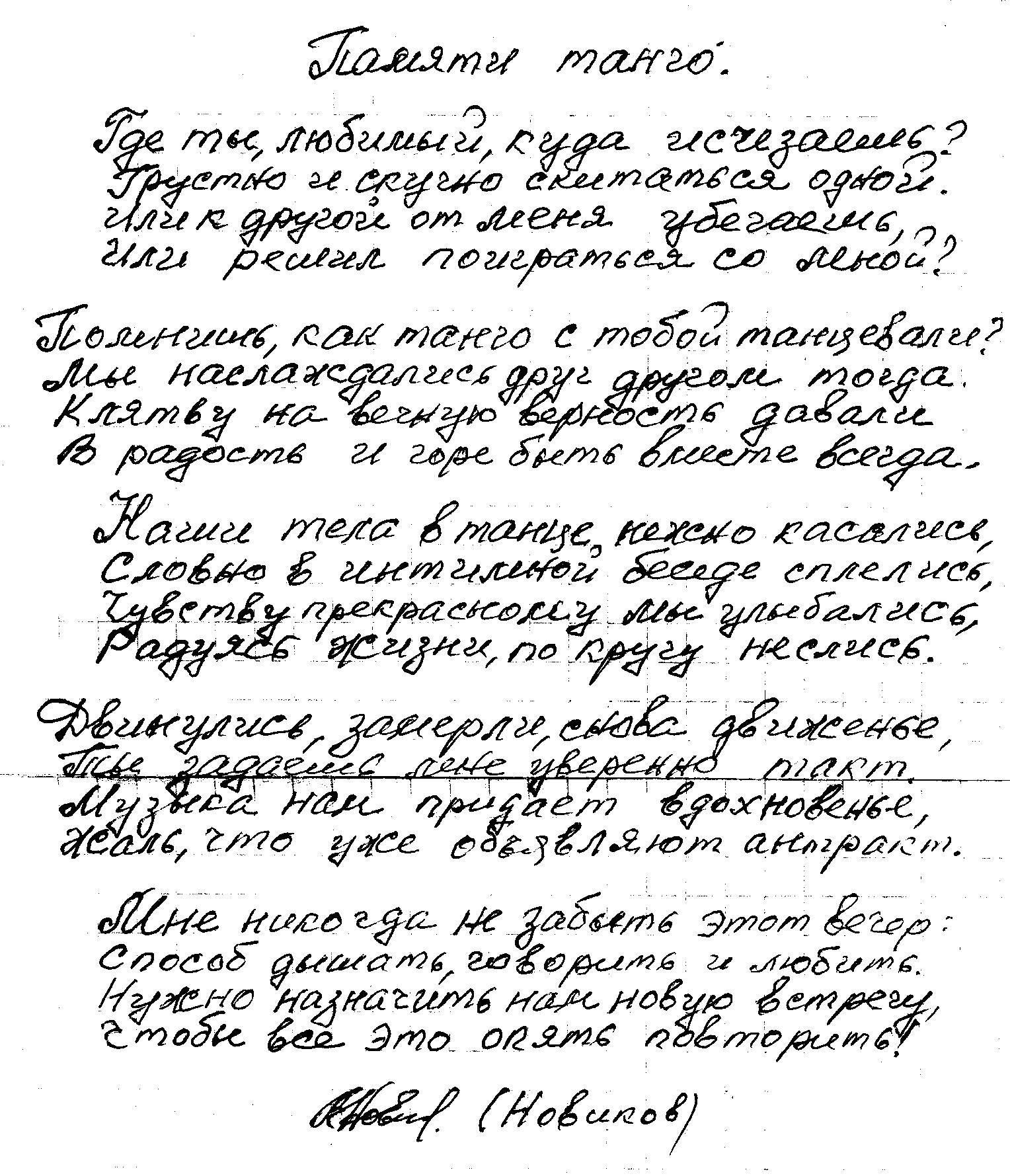 Стихи русских поэтов с поздравлениями фото 421